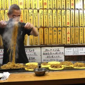 Artisan - Japanese chef
