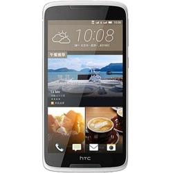 Htc Desire 828 - 5.5 Octa-core  Dual Sim  16gb  2g
