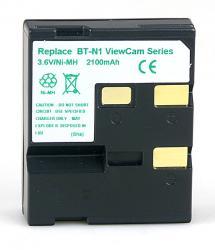Power3000 Pb301d.21h - Acumulator Ni-mh Tip Bt-n1