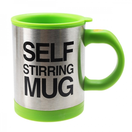 Cana Self Stirring Mug - cana verde