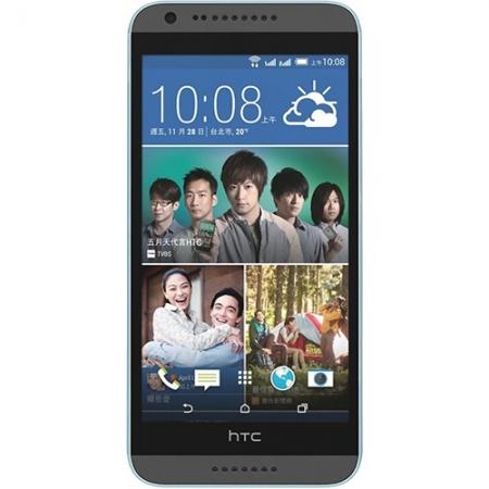 HTC Desire 620U Dual-Sim - Octa-Core 1.7 GHz, 5