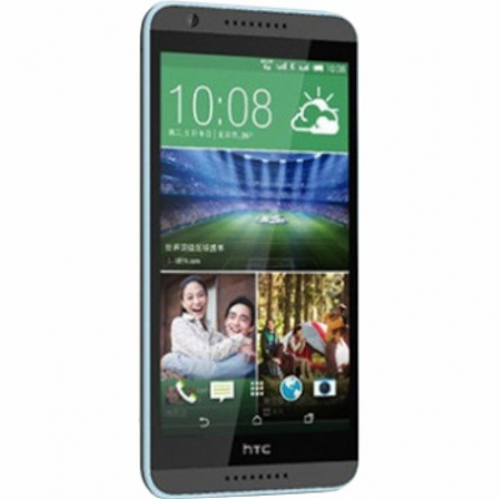 HTC Desire 820S Dual Sim Milkyway Gray
