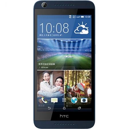 HTC Desire D626 - 5