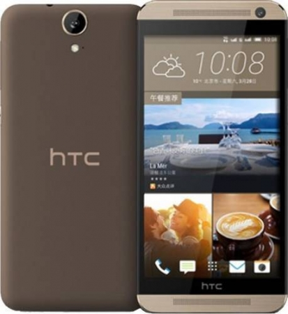 HTC E9 Dual sim 16gb lte maro RS125022456-2