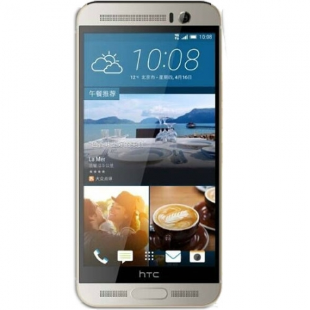 HTC One M9 Plus - 5.2