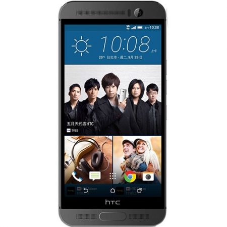 HTC One M9 Plus - 5.2
