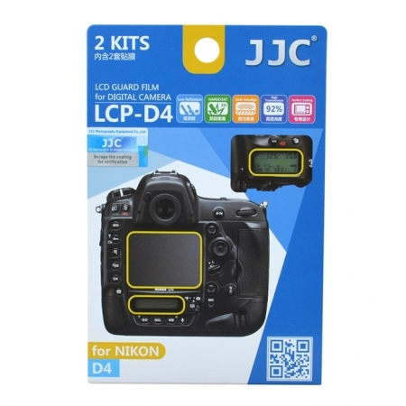 JJC - Folie protectie LCD pentru Nikon D4, 2 buc.