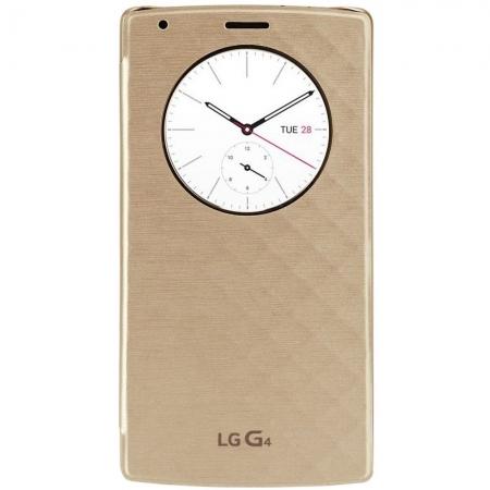 LG CFR-100.AGEUSV - husa flip circle view pt G4 - argintiu