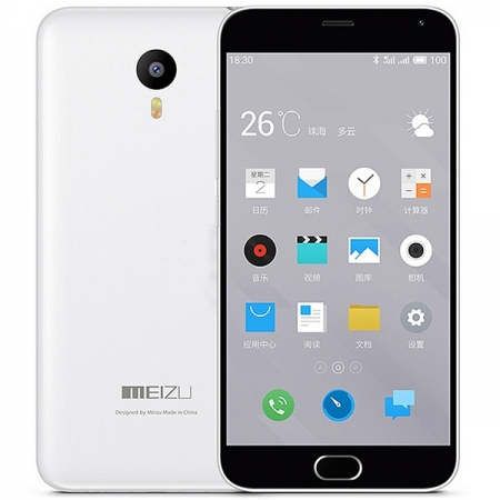 Meizu M2 - Dual SIM, Quad-core 1.3 GHz, 16GB, 2 GB RAM, LTE 4G - alb