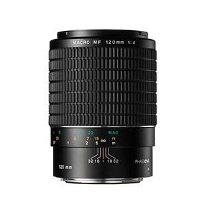 Phase One Digital MF 120mm f4.0 Macro - obiectiv format mediu