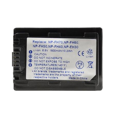 Power3000 PL67D.142 - acumulator replace NP-FH70 6.8v 1500mAh