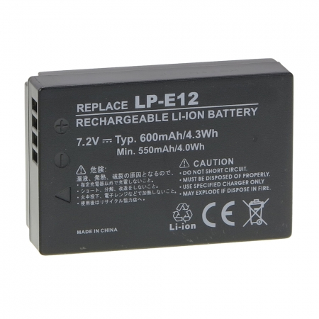 Power3000 PL840B-345 - acumulator replace tip Canon LP-E12, 600mAh