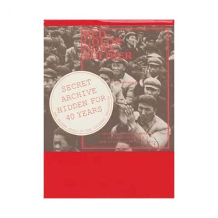Red-Color News Soldier - Li Zhensheng