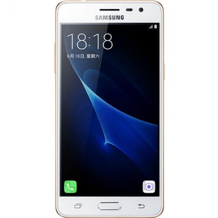 Samsung Galaxy J3 Pro J3110  - Dual Sim,  5.0