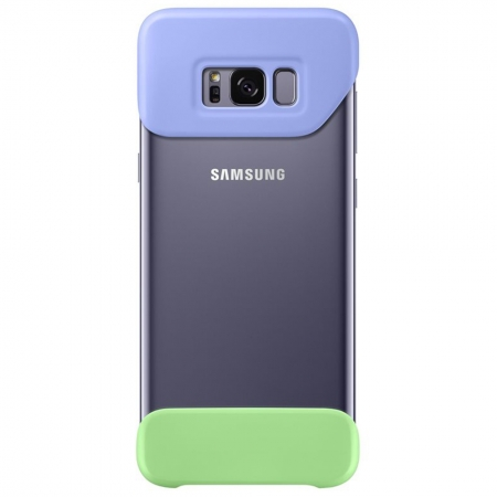 Samsung EF-MG955 - Husa Bumper 2 Piese Samsung Galaxy S8 Plus - Violet