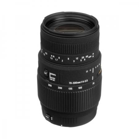 Sigma 70-300mm f/4-5.6 DG macro Pentax