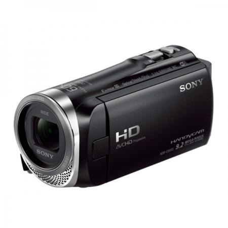 Sony HDR-CX450 FullHD XAVC