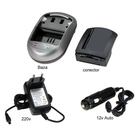 Incarcator pentru acumulatori Li-Ion  Sony NP-FC10/11. ( cod AVP10).