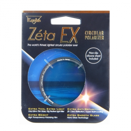 Kenko Zeta EX CP-L 62mm - filtru polarizare circulara