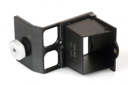 LCD Hood HD-08 pentru Canon 20D