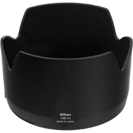 Nikon HB-31 - Parasolar pentru 17-55mm f/2.8G