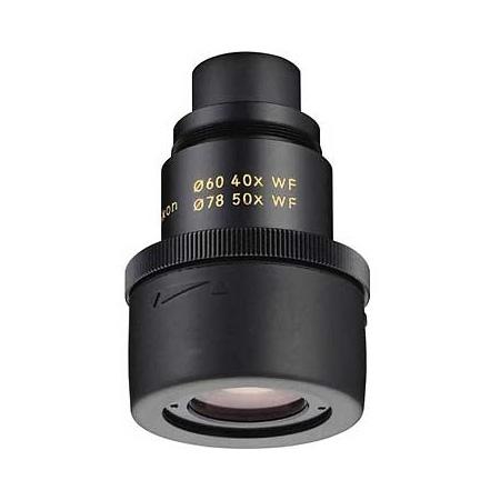 Ocular Nikon 27X/40X/50X MC pentru Fieldscope