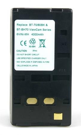 Power3000 PB840B.40H - acumulator Ni-Mh tip BT-70,BT70BK,BT-80BK,BT-80SBK,BT-BH70 pentru camere video Sharp, 4000mAh