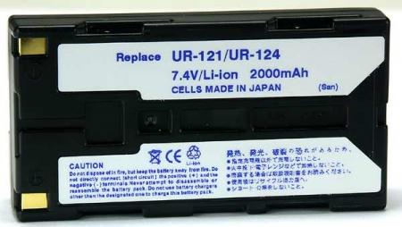 Power3000 PL122D.860 - acumulator tip UR-121 UR-124 pentru Sanyo, 2000mAh
