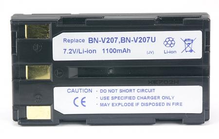 Power3000 PL207C.751 - acumulator tip BN-V207 / 207U pentru JVC, 1100mAh