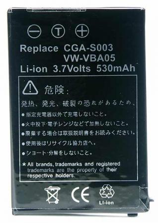 Power3000 PL21B.336 - acumulator tip CGA-S003 / VW-VBA05 pentru Panasonic, 530mAh