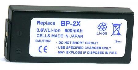 Power3000 PL2B.248 - acumulator tip BP-2X pentru Sony, 600mAh