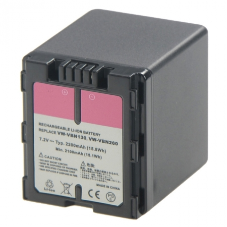 Power3000 PL379B-338 - Acumulator replace tip Panasonic VW-VBN260, 2200mAh