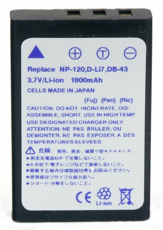 Power3000 PL61B.380 - acumulator tip BP-1500S pentru Kyocera/Yashica, 1800mAh