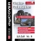 DigiCover G414-169 Hybrid Glas - folie de protectie 3