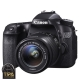 Canon EOS 70D kit obiectiv EF-S 18-55mm f/3.5-5.6 IS STM