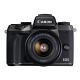 Canon EOS M5 Kit EF-M 15-45mm IS STM
