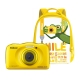 Nikon Coolpix W100 Backpack kit - aparat foto subacvatic + rucsac, galben