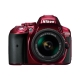Nikon D5300 Kit AF-P 18-55mm VR  Rosu