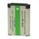 Power3000 PL887B.483 - acumulator replace tip NP-BX1 1080 mAh