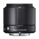 Sigma 60mm f/2.8 DN Art negru - montura Sony NEX