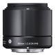 Sigma 60 mm f/2.8 DN Art negru - montura Micro Four Thirds