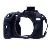 EasyCover Nikon D5300 - carcasa protectie