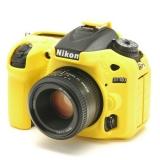 EasyCover Nikon D7100/ D7200 - carcasa protectie - Galben