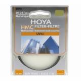 Filtru Hoya HMC UV (C) 46mm NEW