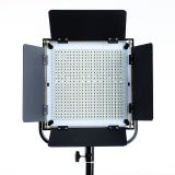 Hakutatz VL-576 Slim LED Studio Light
