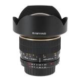 Samyang 14mm F2.8 Canon