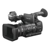 Sony HXR-NX5R -  camera video profesionala Full HD