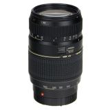 Tamron 70-300mm f/4-5.6 Di LD Nikon RS7004640-8