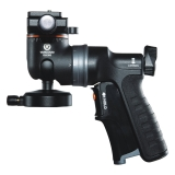 VANGUARD GH-300T - RS125004588