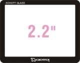 Giottos SP6220 Professional Glass Optic Screen Protector pentru camere cu ecran LCD de 2.2